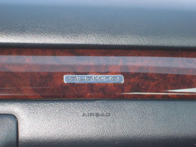 Przeglądasz: Audi A6 2,4 V6 quattro