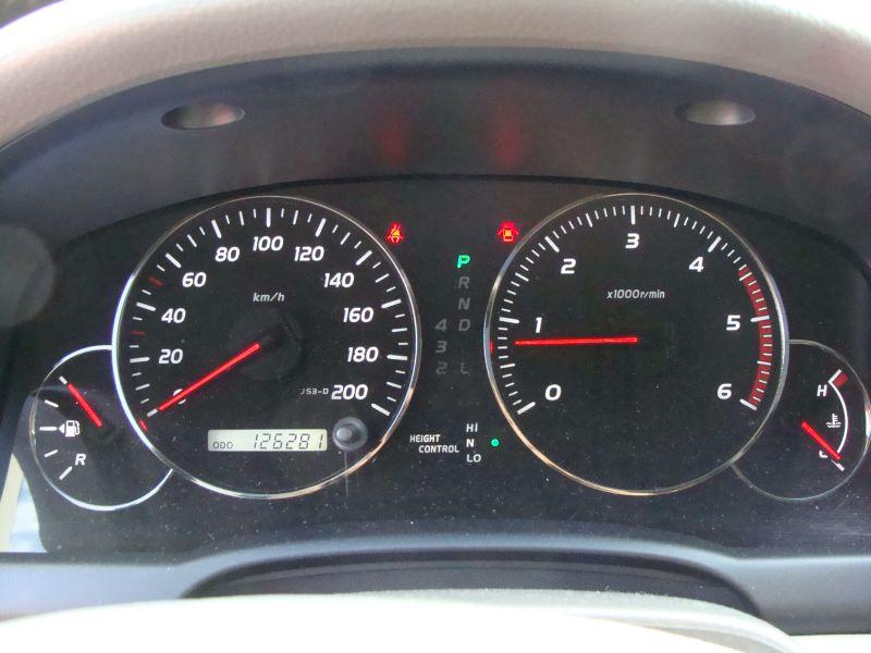 Przeglądasz: Toyota Land Cruiser 3.0 d 2006 r.