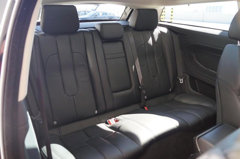 Przeglądasz: Range Rover Evoque 2013 r.