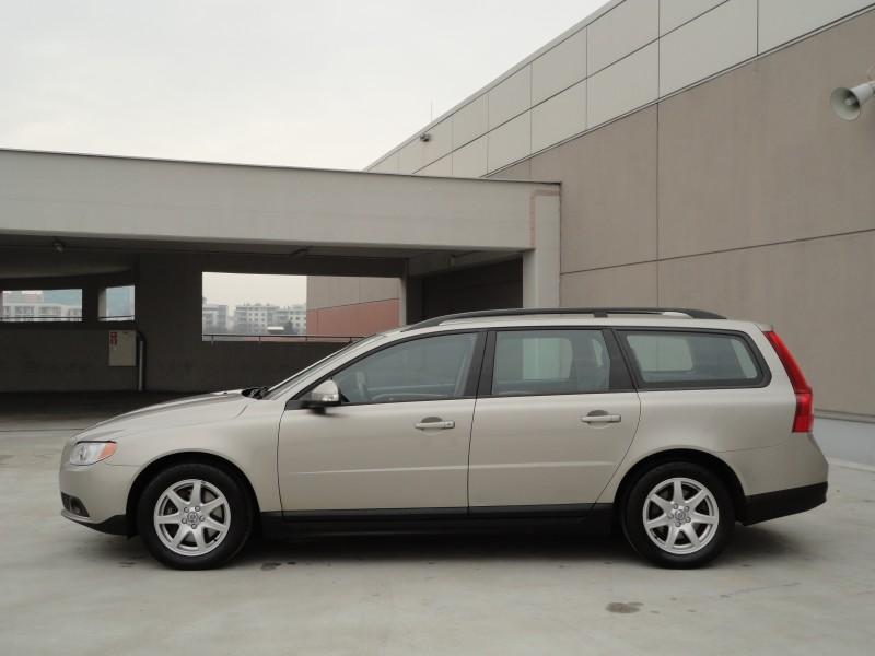 Przeglądasz: Volvo V70 2.4 D5  2010 r.